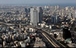 Petah Tikva/Israel