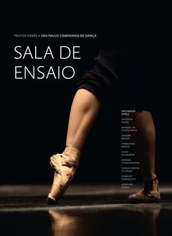 Sala de Ensaio (2010)